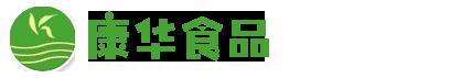 long8龙8国际授权网站食品有限公司