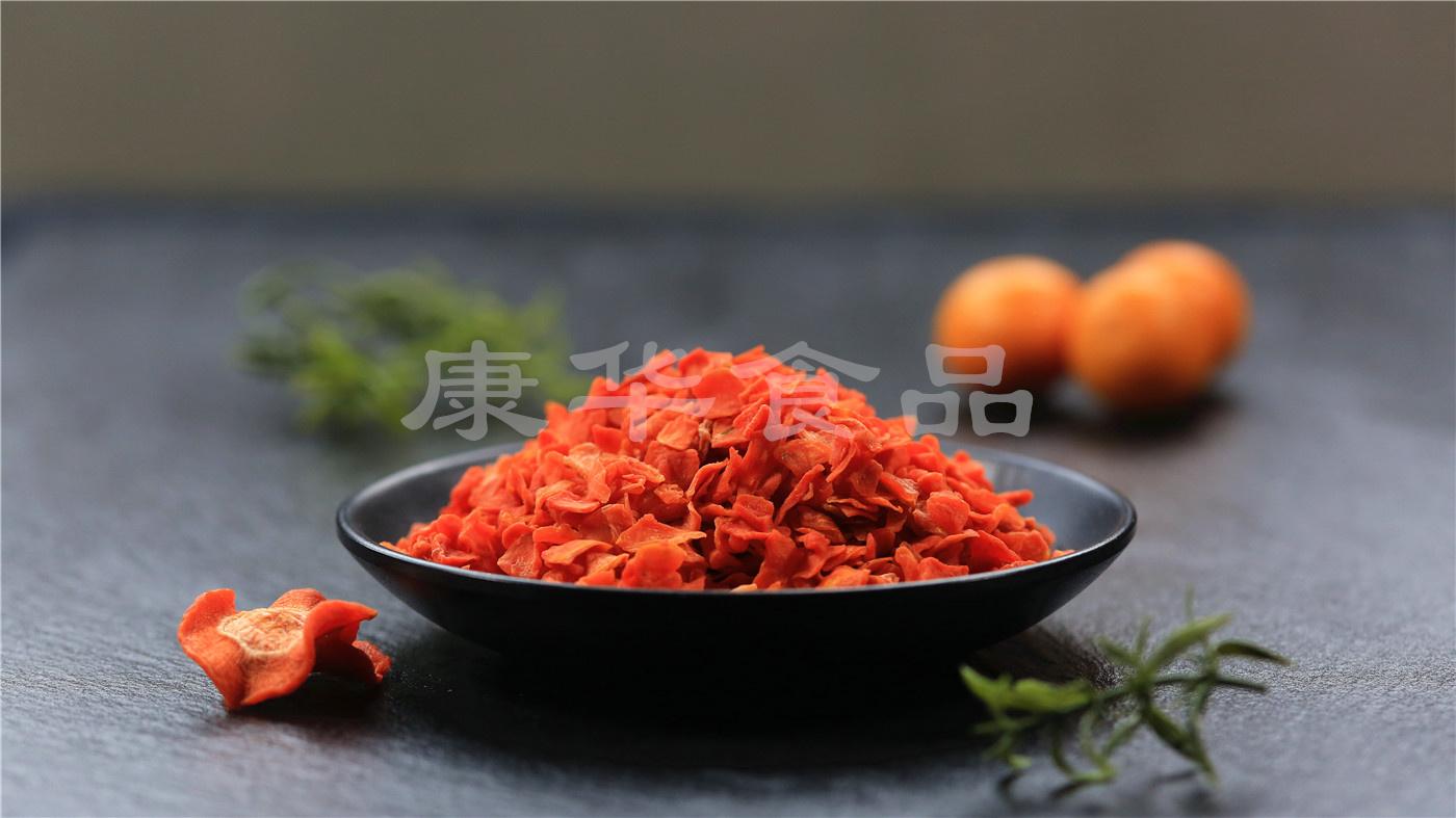 胡萝卜片10*10