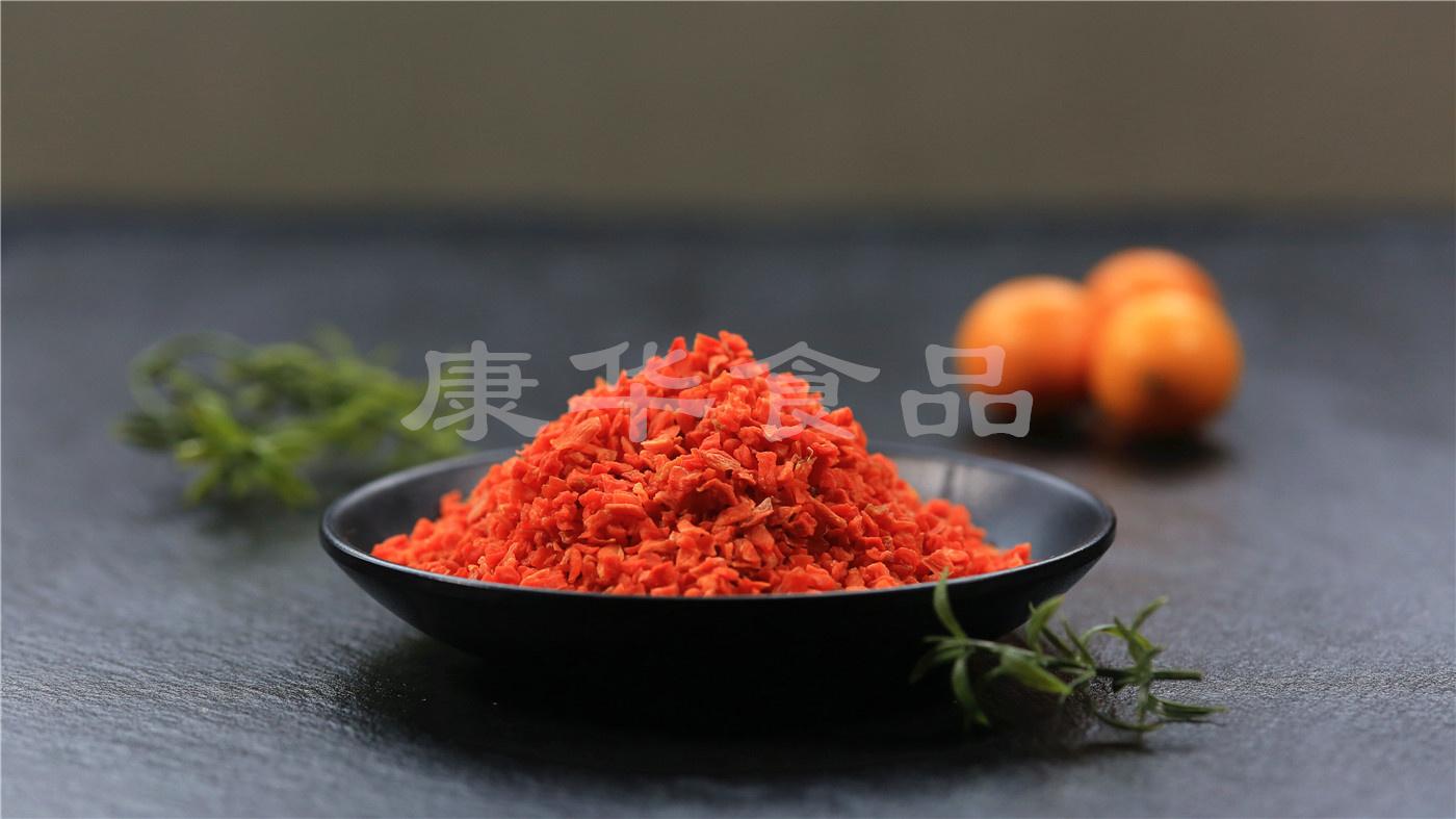 胡萝卜片5*5